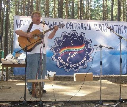 Друг Высоцкого посетит бардовский фестиваль Бердска