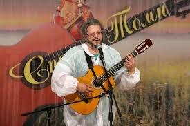 Бардовская песня в Кемеровской области