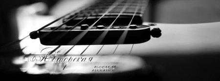 Проект авторской песни «По семейным обстоятельствам»