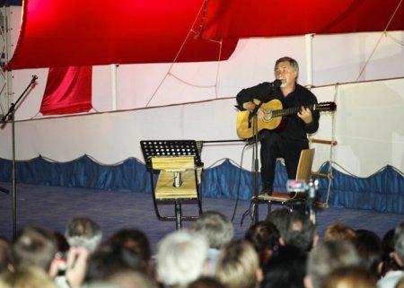 """Международный фестиваль авторской песни """"Славутич"""""""