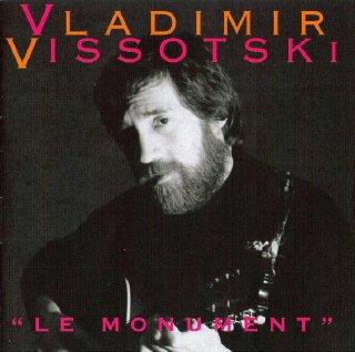 Как записывались «французские» пластинки Высоцкого
