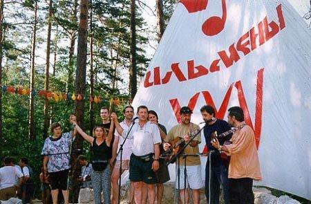 Место проведения Ильменского фестиваля останется прежним