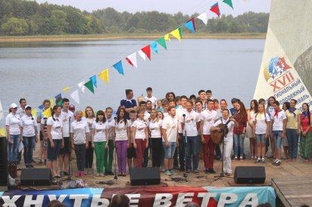 """XVII Международный молодежный фестиваль авторской песни """"Распахнутые ветра"""" завершился"""