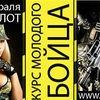 http://ilmeny.org.ru/uploads/posts/mnews/nochnie-klybi-krasnoyarska-ystroyat-vecherinki-v-chest-23-fevralya_670x400.jpg